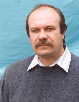 Книгин Игорь Анатольевич